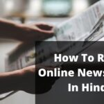 How To Read Online Newspaper In Hindi