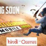 Battlegrounds Mobile India Download कैसे करें