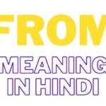 From Meaning in Hindi | From का मतलब hindi में