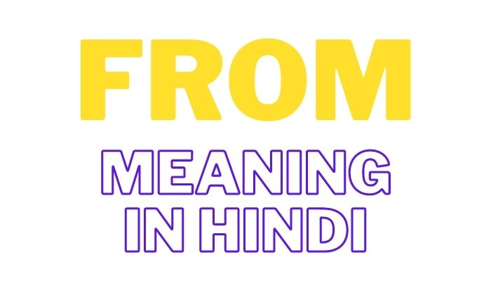 From Meaning in Hindi   From का मतलब hindi में