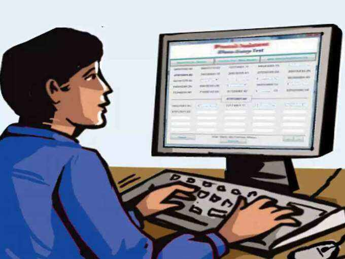 How To Add New Member in Ration Card