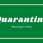 Quarantine Meaning in Hindi   क्वारंटाइन का मतलब हिंदी में