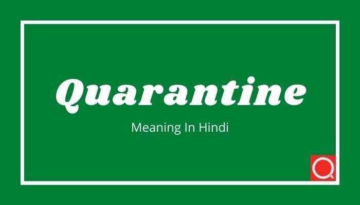 Quarantine Meaning in Hindi | क्वारंटाइन का मतलब हिंदी में