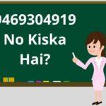 9469304919 No Kiska Hai
