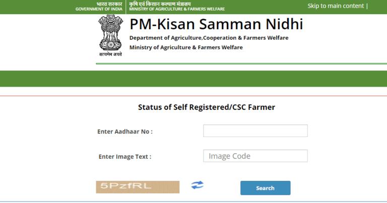 PM Kisan Status Check Online