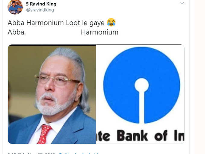 Abba Harmonium Bajate The