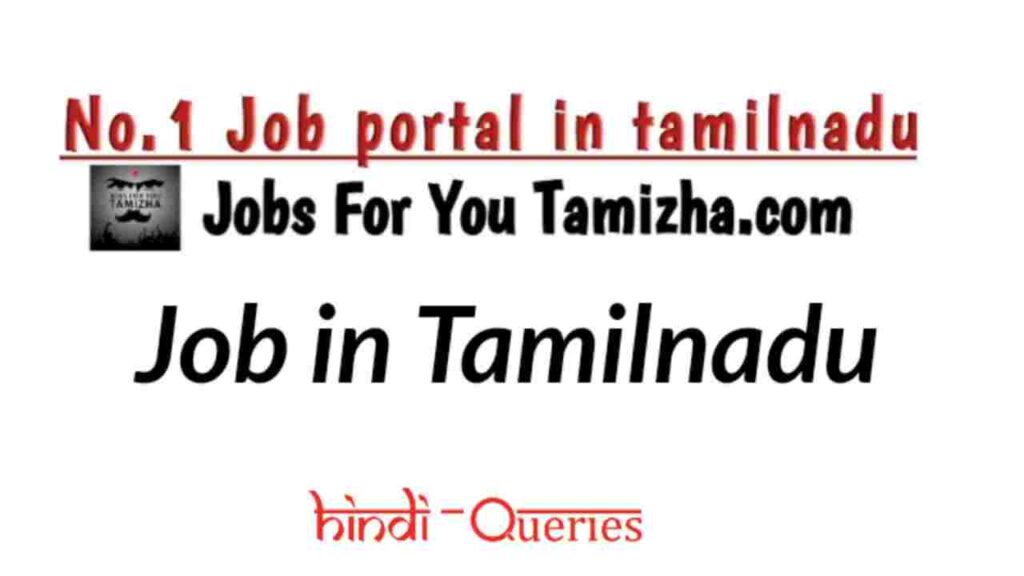 Jobs For You Tamizha