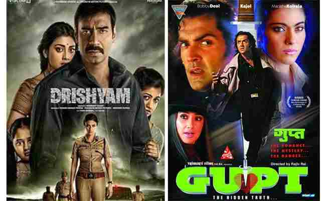 Top 5 Crime Thriller Movies in Hindi