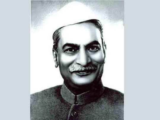 डॉक्टर राजेंद्र प्रसाद का जन्म कहां हुआ था?   Rajendra Prasad ka janm kahan hua tha