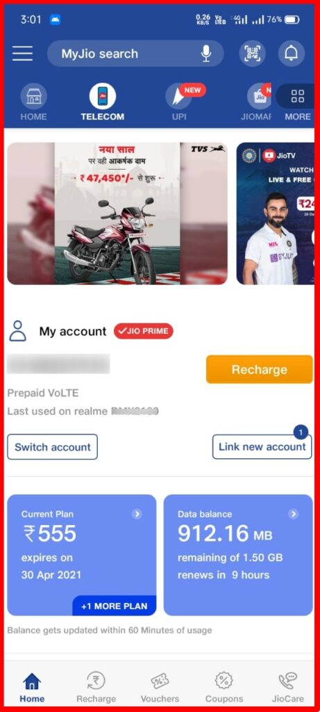 How To Check Jio Balance In My Jio App?